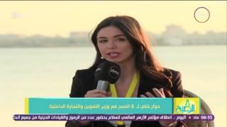 8 الصبح - د/على مصيلحي يتحدث عن خطة توزيع السلع فى شهر رمضان والمنتجات المقرر زيادتها فى التموين