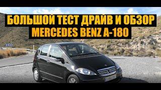 Mercedes Benz A180 CDI (W169) тест драйв и обзор авто. Отзывы и характеристики