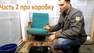 [Сидим В Гараже] Пассат Б5+ Часть 2 Снимаем Гидроблок//