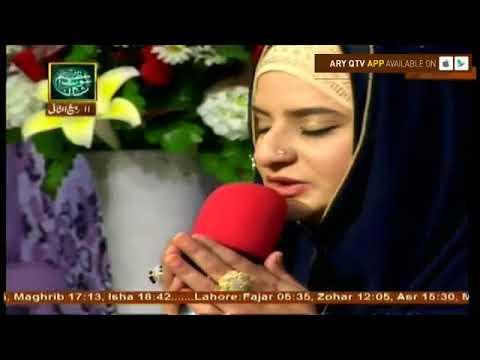 SHAIYAN LILLAH YA ABDUL QADIR AND YA GHOUS E AZAM JILANI BY HOORIA FAHIM IN ARYQTV  2017