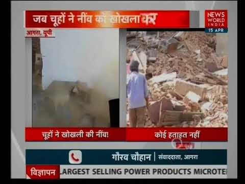 Agra: 3-Storey Building Collapses After Rats Weaken Foundation