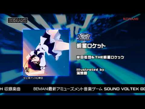Konami will include popular Touhou remixes in Sound Voltex (Page 2