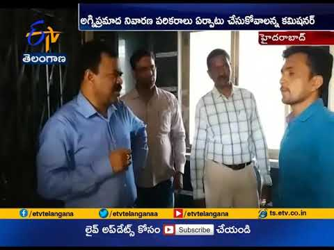 GHMC Commissioner Dhana Kishor inspects Coaching Centres at Ameerpet