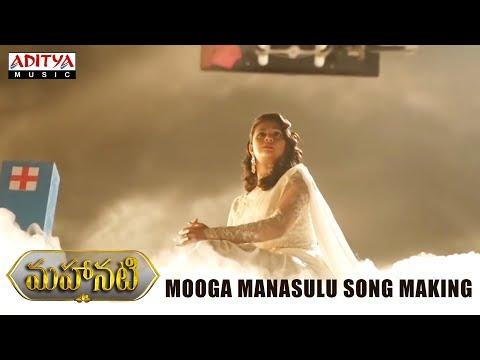 Mooga Manasulu Song Making | Mahanati Songs | Keerthy Suresh | Dulquer Salmaan | Nag Ashwin