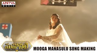 Mooga Manasulu Song Making   Mahanati Songs   Keerthy Suresh   Dulquer Salmaan   Nag Ashwin