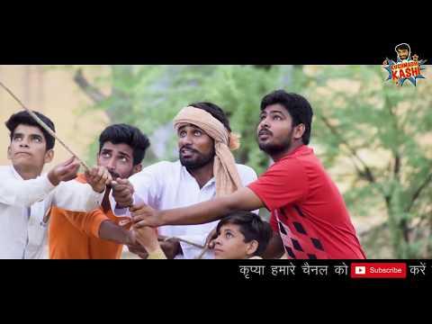 Crazy Boy_हिड़को  टिंगर_Rajasthani Haryanavi Latest Comedy Video By Kuchmadhi Kashi