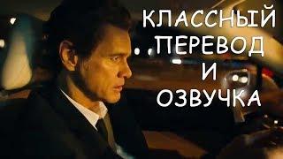 Джим Керри, Реклама Линкольн на Русском, Прикол!