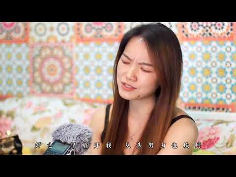 吉他弹唱 好心分手(郝浩涵和小贤)广州琶洲新村2019 2 27
