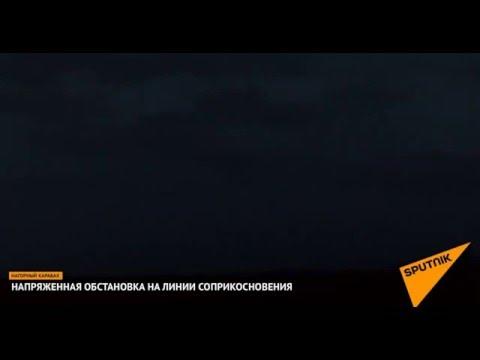 РСЗО БМ-21 «Град» работают по азерам.