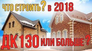 Подписчики Одноэтажной России выбирают проект дома для строительства в 2018 году.(, 2018-03-21T14:05:17.000Z)