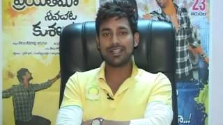 Varun Sandesh talks about Priyatama Neevachata Kusalama film