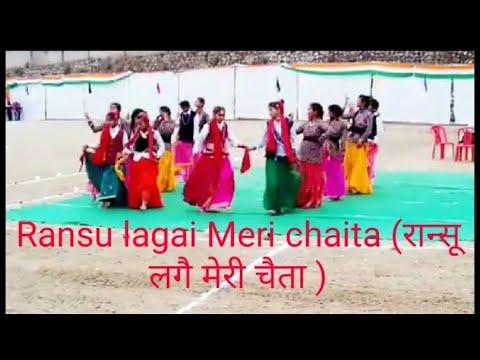 Ransu Lagai Meri Chaita Garhwali Song(रान्सू लगै मेरी चैता )