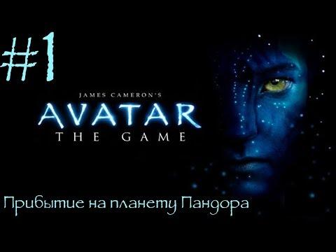 Игра Аватар Последний маг воздуха Борьба крепости 2