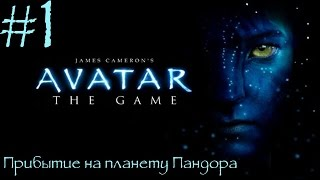 James Cameron's Avatar: The Game - Прибытие на планету Пандора - 1 серия