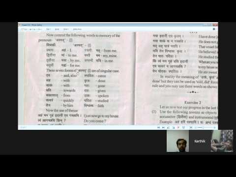 Sanskrit class 7