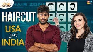 Haircut-India vs USA     Chicago Subbarao