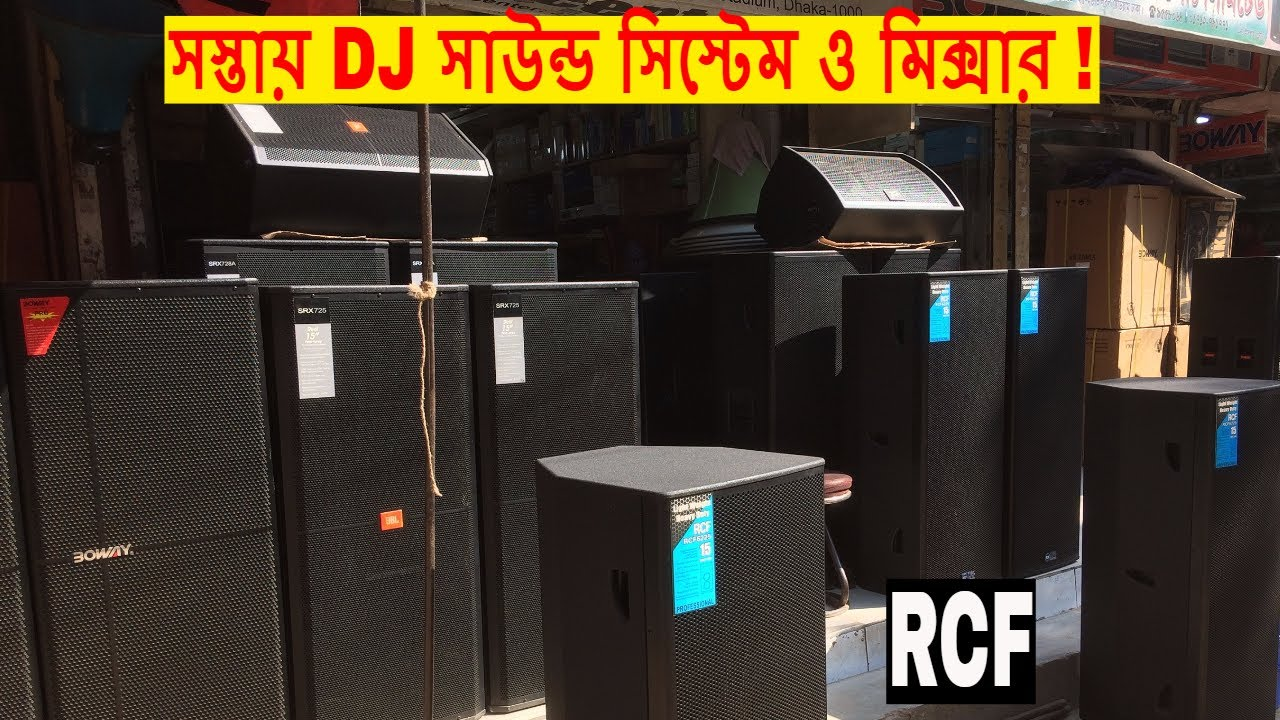 Wholesale DJ SPEAKER & MIXER Market In Bd | RCF/JBL Speakers in Cheap Price  In Bd | Dhaka