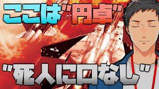【ACE COMBAT ZERO #2】最高難易度ACE攻略して真のエースになる【にじさんじ/社築】