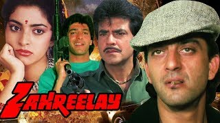 Action Movie of Sanjay Dutt | Zahreelay | Full Movie | Jeetendra | Hindi Action Movie