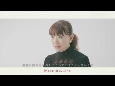 MICHIKO.LIFE Interview