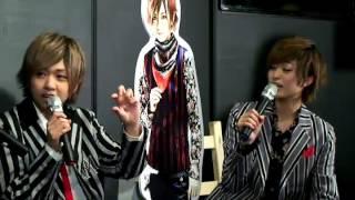 第2回 風ライデーナイト! MC : 赤園虎次郎、緑川狂平、愛刃健水.