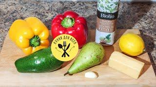 Салат из авокадо с сыром Диетические рецепты
