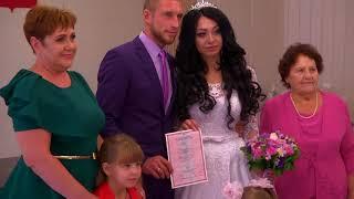 Неделимы. Свадьба в Кинеле.