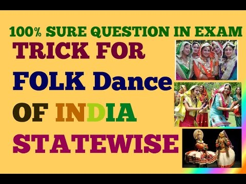 tricks to remember All folk dances in India || state wise in hindi