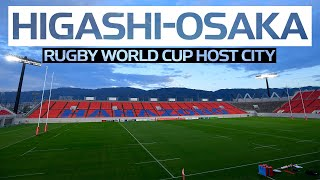 Higashi-osaka | Japan's holy ground of rugby