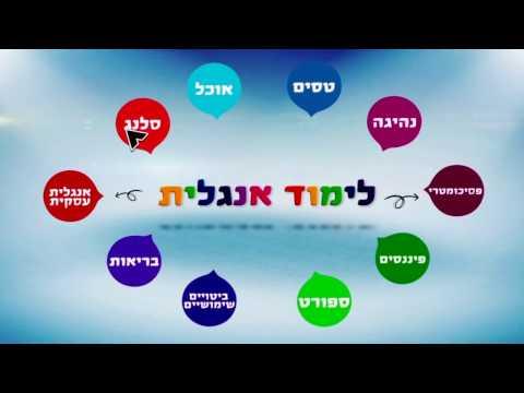 Morfix - English to Hebrew Translator & Dictionary - Apps on