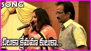 Chiluka Kshemama Song || Rowdy Alludu Songs / Telugu Old Hit Songs / Chiru Hit Songs