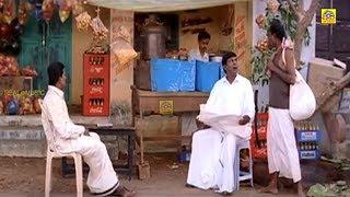 டே கருப்பு. மனுஷ குடிக்கிற மாதிரி நல்லா ஒரு டீ போட்டு குடு! வடிவேலு! Vadivelu Tea Kadai Comedy |