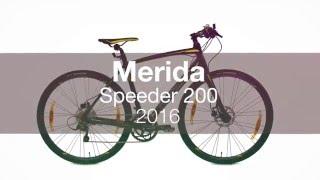 Гибридный велосипед Merida Speeder 200 2016. Обзор(Merida Speeder 200 подробнее: http://www.velostrana.ru/merida/speeder-200/ Гибридный велосипед Merida Speeder 200. Жёсткая вилка отличается..., 2016-04-25T12:23:16.000Z)