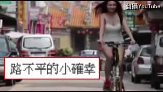 「北埔乳震」妹 今天再震一次--蘋果日報 20141015