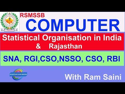 SNO | RGI | CSO | NSSO | NITI | RBI | RSMSSB COMPUTER