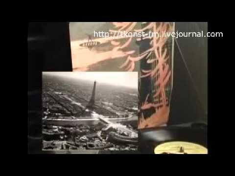 Gerry Wolff - Die Rose war rot