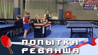 Играем против Китая и Тайпея! Спец-выпуск с премиум-турнира по настольному теннису в Бельгии.