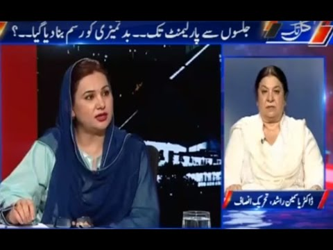 Kal Tak 9 June 2016 - Is Speaker National Assembly a Neutral Entity in Parliament?