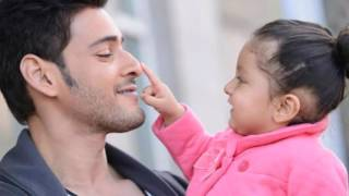 Actor mahesh babu wife and children unseen video