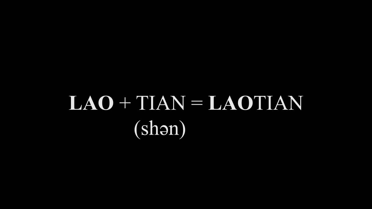 How do you pronounce Laotian (aka Lao people)?