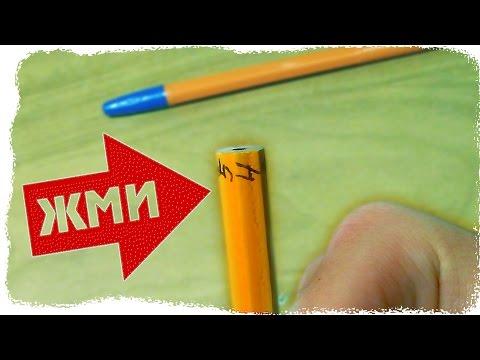 видео: ПОЛЕЗНЫЕ ЛАЙФХАКИ ДЛЯ ЖИЗНИ - ОТЕЦ И СЫН