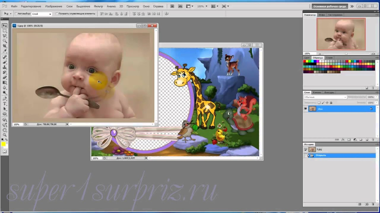 """Фотошоп для начинающих урок """"Вставляем фото в рамку"""" - YouTube"""