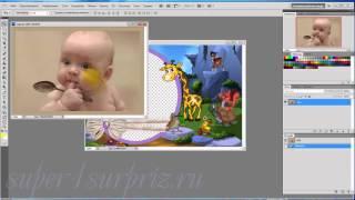 Фотошоп для начинающих урок