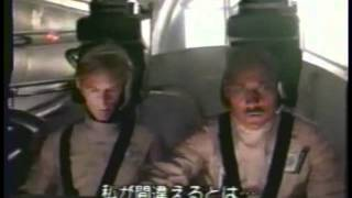 Fitz Houston Archives - A Galactic Odyssey (NHK Television series)