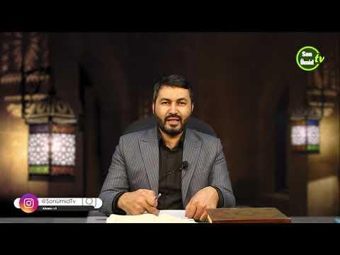 16- qeybət-3 Ramazan2021 Moizəsi _ Hacı Mütəllim