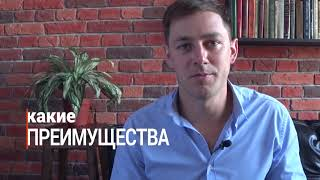 Приглашение в авторский бизнес-тур в Китай Андрея Ильенко