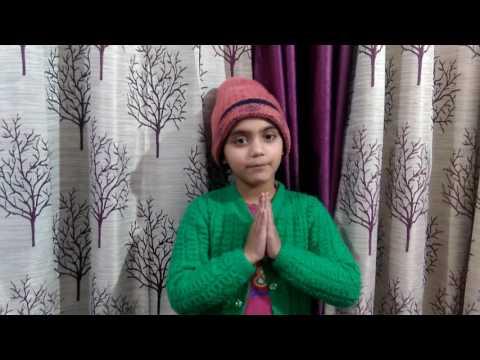 Om Ka Mahatava In Hindi | By Small Girl