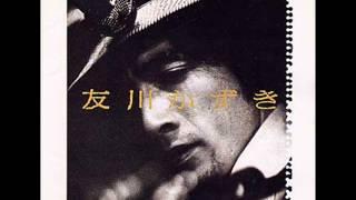 artist:Kazuki Tomokawa album:Finally, The First Album (1975) song...
