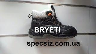 Купить польские рабочие ботинки REIS BRYETI утепленные без металлического подноска произво-ль Rawpol(, 2017-08-16T10:27:13.000Z)