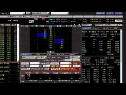 【本日の注目銘柄】東芝ストップ安後の株価リアルタイムデイトレチャート